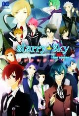 Starry☆Sky: Four Seasons - Anthology
