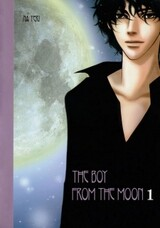 The Boy From the Moon