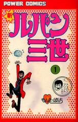 Shin Lupin III