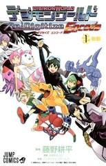 Digimon World Re:Digitize Encode