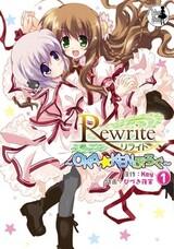 Rewrite: Oka☆Ken Blog