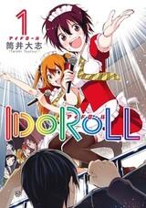 Idoroll