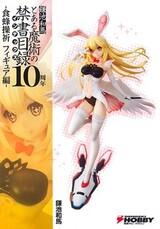 Kamachi Kazuma Toaru Majutsu no Index 10-shuunen: Shokuhou Misaki Figure-hen