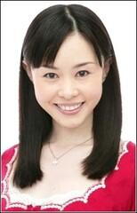 Канако Татэно