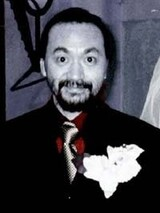 Youji Fukuyama