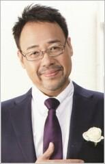Tooru Ookawa