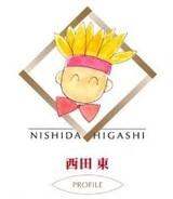 Higashi Nishida
