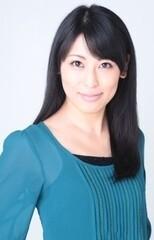Аири Оцу