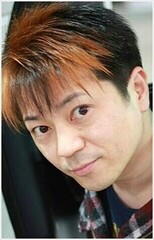 Акио Суяма