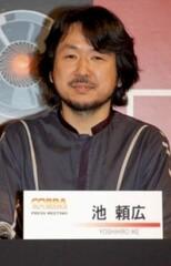 Yoshihiro Ike